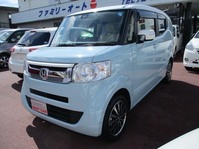 ホンダ X・ターボパッケージ 4WD