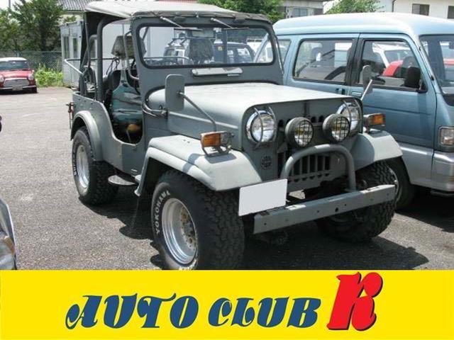 三菱 オープントップ 4WD