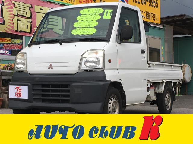 三菱 4WD 5速マニュアル エアコン パワステ