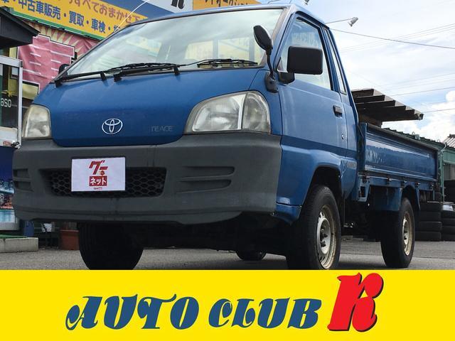 トヨタ DX 4WD 5速MT エアコン パワステ 運転席エアバック