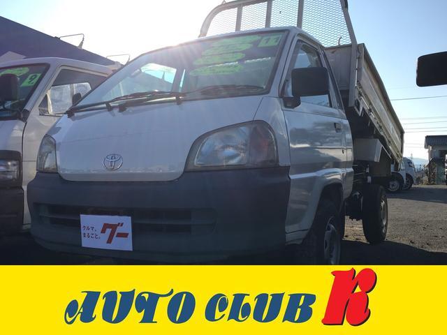 トヨタ ダンプ4WD 5速MT AC パワステ タイミングベルト交換