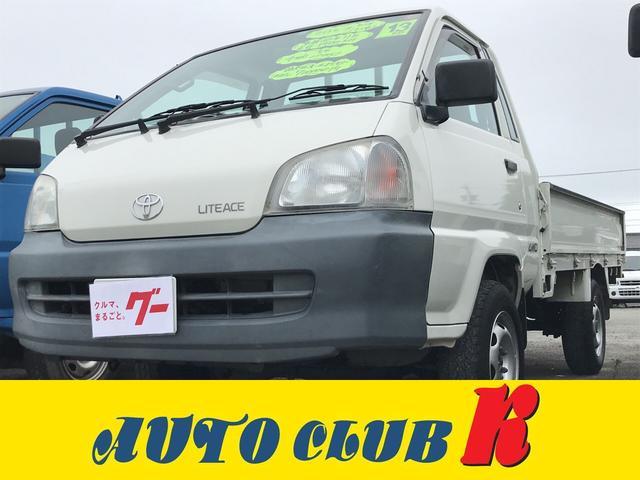 トヨタ ロングDX 4WD 5MT 1t積み NOx適応