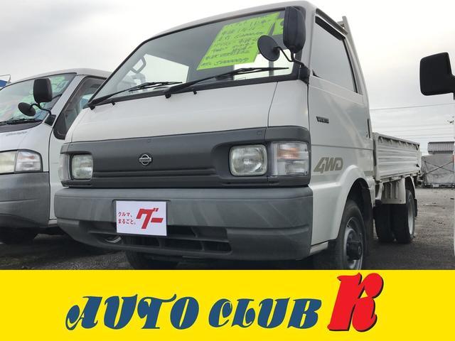日産 4WD 5速マニュアル パワステ 1t車