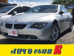 BMW645Ci ナビ ETC サンルーフ ヒーター付電動革シート