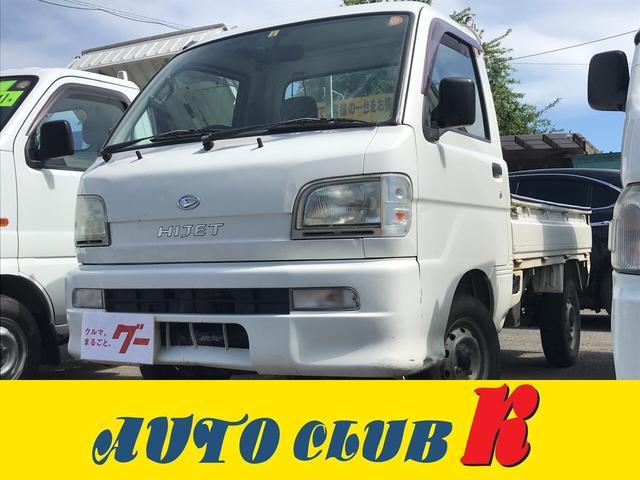 ダイハツ 4WD 三方開 5速マニュアル 車検令和2年8月まで