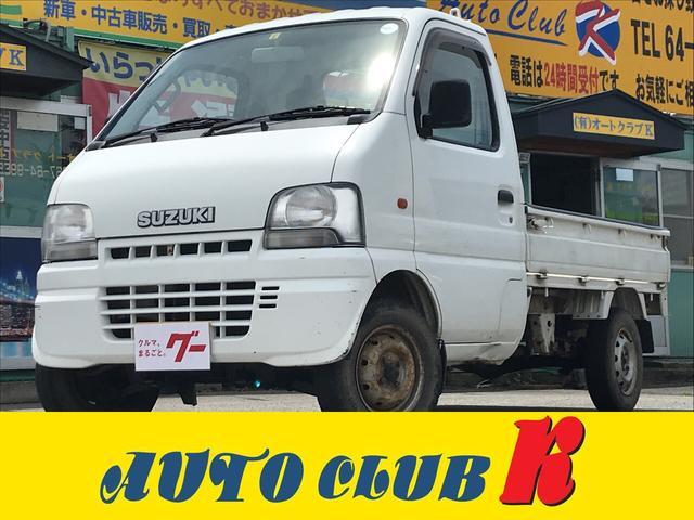 スズキ 4WD 5速マニュアル 三方開 走行距離50,747キロ