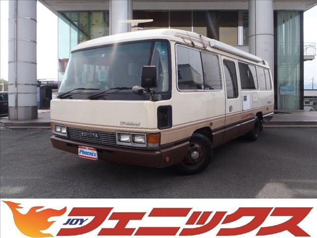 トヨタ キャンピングDXディーゼル9人乗り冷蔵庫アラコ株式会社製