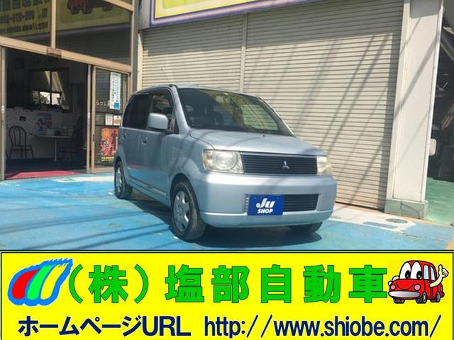 三菱 M キーレス オーディオ CD フルフラットシート オートマ