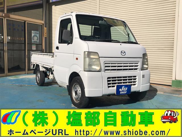 マツダ  4WD 5速マニュアル デフロック リアゲートチェーン 三方開