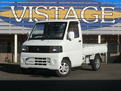 ミニキャブトラックベースグレード 3速オートマ ロングラン保証