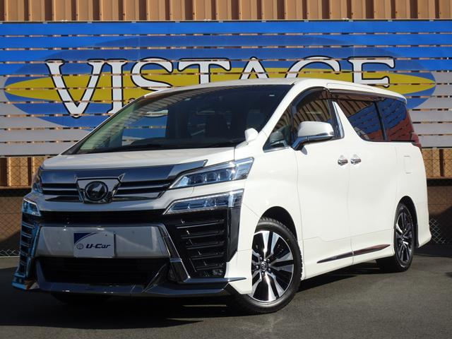 トヨタ 2.5Z Gエディション ナビ ETC LEDヘッドライト スマートキー オットマン パワーシート シートクーラー