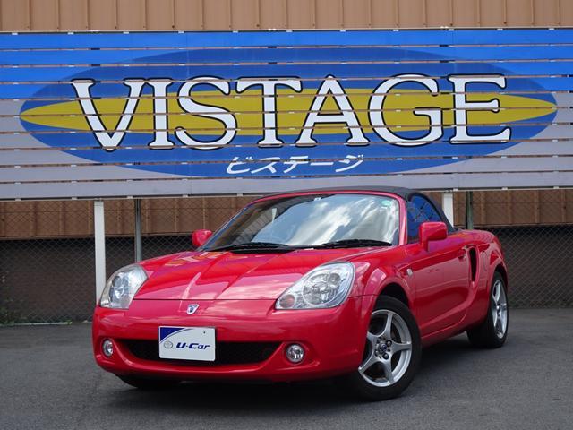 トヨタ MR-S Sエディション ミッドシップエンジン フォグライト CDデッキ キーレスエントリー 6速マニュアルシフト 車検整備付 ロングラン保証