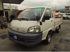 タウンエーストラック | 三栄自動車工業(有)