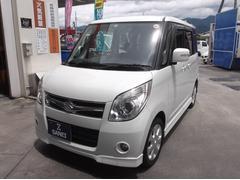 パレット | 三栄自動車工業(有)