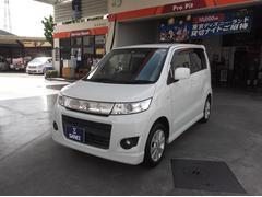 ワゴンR | 三栄自動車工業(有)