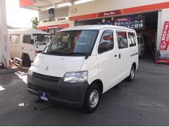 タウンエースバン | 三栄自動車工業(有)