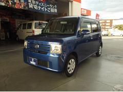 ムーヴコンテ | 三栄自動車工業(有)