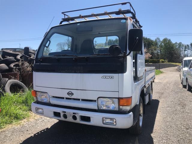 「日産」「アトラストラック」「トラック」「長野県」の中古車