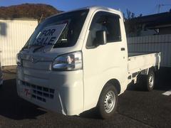 ハイゼットトラック農用スペシャル 4WD 三方開