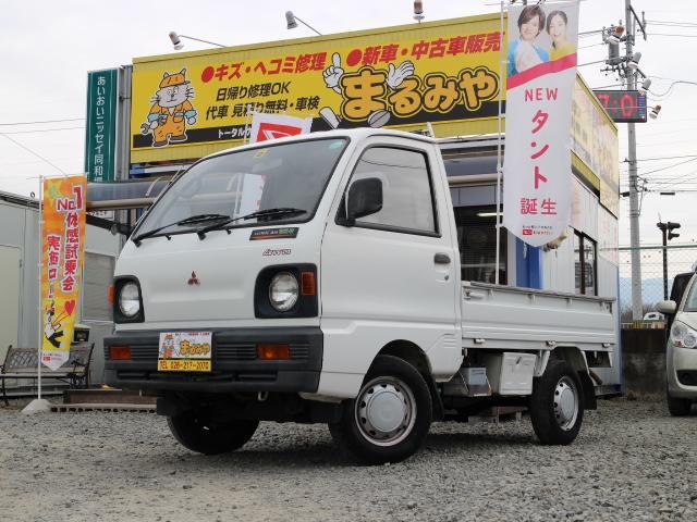三菱 TD 営農 4WD ラジオ 三方開 4速MT