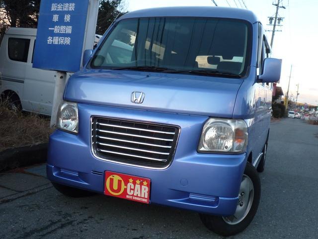 ホンダ ターボ 4WD 4AT