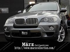 BMW X54.8i Mスポーツパッケージ