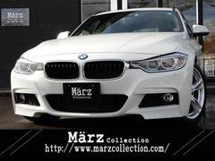 BMW320iツーリング Mスポーツ ドライバーズアシスト