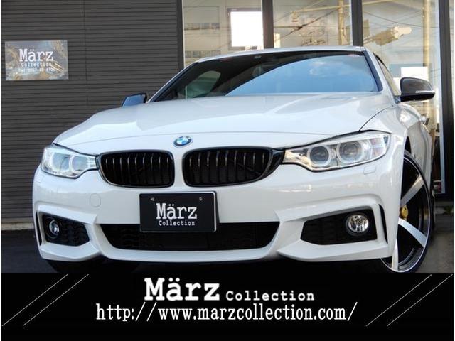 BMW 420iクーペ Mスポーツ3DDesign20AW