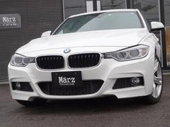 BMW320i xDrive Mスポーツ 4WD 1オーナー 禁煙