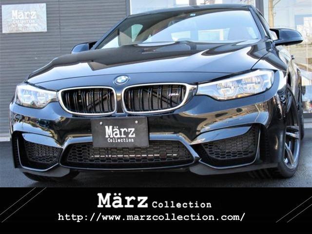 BMW M4クーペ 後期モデル レッドレザー アダプティブLEDヘッドライト レーンチェンジウォーニング harman/kardon 19インチMライトアロイ PDC バックカメラ ワンオーナー 禁煙車