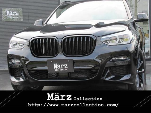 BMW ミッドナイトエディション 限定130台 コニャックレザーシート ドライビングアシストプラス HUD 20インチブラックホイール エクステンドシャドーラインエクステリア ドラレコ ワンオーナー 禁煙車 新車保証