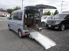 アトレーワゴンアトレースローパー車いす移動車 ナビ