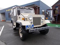 ジープ最終生産記念車 4WD 4速MT ディーゼル車 ETC