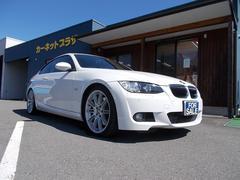 BMWクーペ 335i Mスポーツパッケージ サンルーフ ナビ