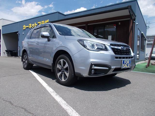 スバル 2.0i-L アイサイト 4WD シートヒーター SDナビ