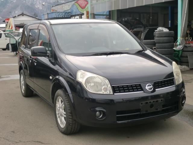 日産 20S 4WD