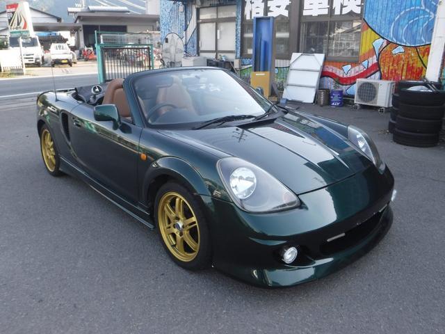 トヨタ Sエディション SQシフト