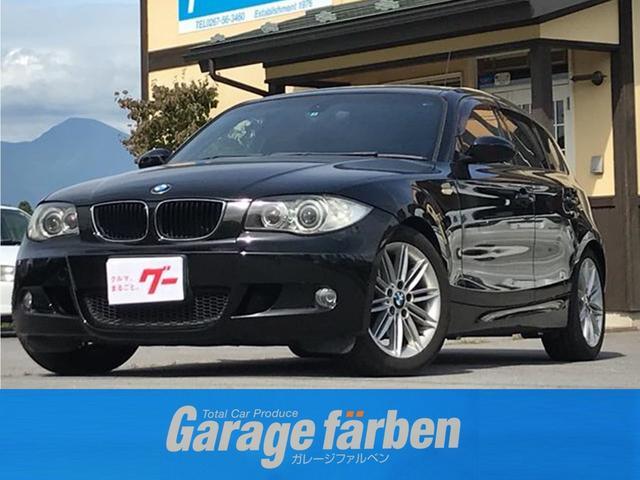 BMW 120i Mスポーツパッケージ パワーシート ETC アルミ