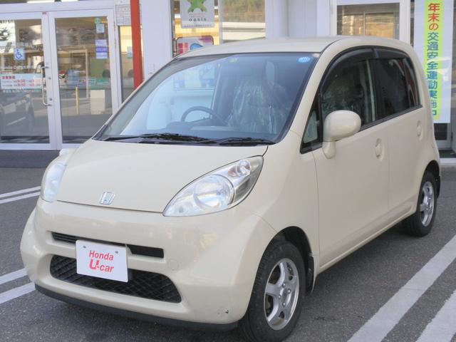 ホンダ F CDオーディオ キーレス 社外アルミ エアバック ABS