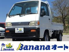 サンバートラック4WD 5速マニュアル
