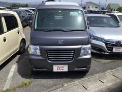 バモスホビオG 4WD CDオーディオ スライドドア 届出済未使用車