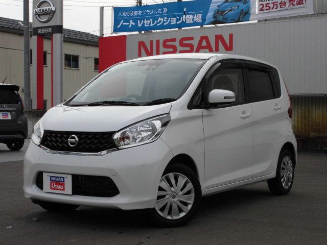 「日産」「デイズ」「コンパクトカー」「長野県」の中古車