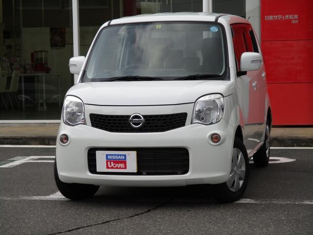 日産 X FOUR 4WD インテリキー