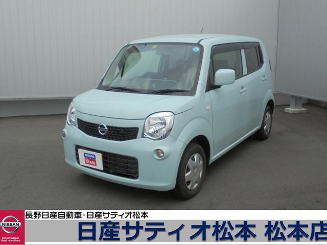 日産 S FOUR 4WD ベンチシート リモコンキー