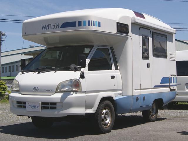 トヨタ バンテックJB490 キャンピングカー