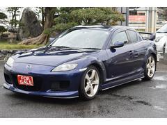 RX−8マツダスピードバージョンII 180台限定車