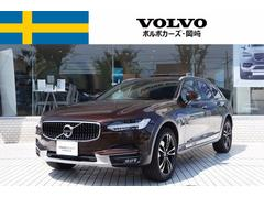ボルボ V90 CROSSCOUNTRY T5 AWD Summum