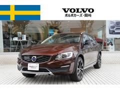 ボルボ V60 CROSSCOUNTRY T5 AWD Classic