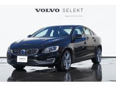 ボルボ S60T3 クラシック SELEKT認定 当店試乗車
