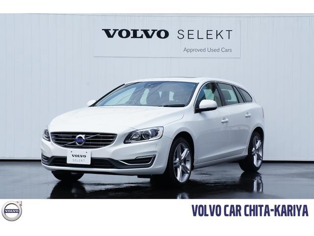 V60(ボルボ)D4 クラシック 中古車画像